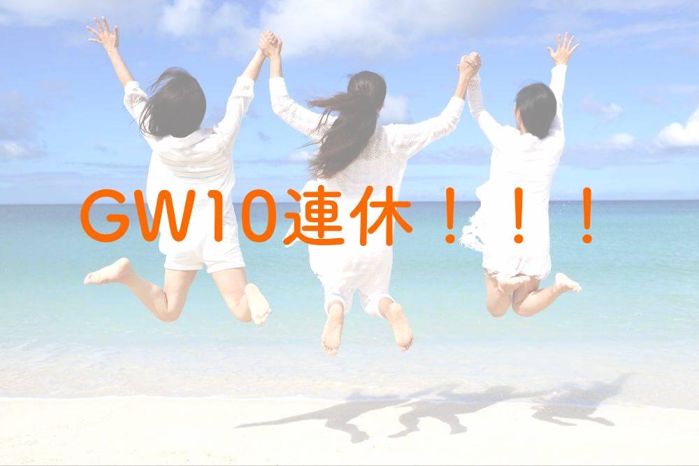 海でジャンプする女の子たち