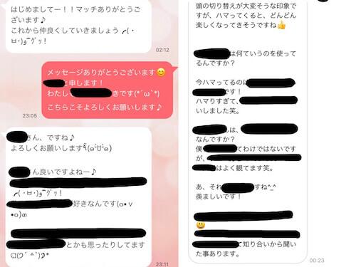NG例のメッセージ